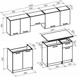 Virtuvės baldų komplektas BH0199