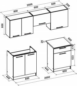 Virtuvės baldų komplektas BH0204