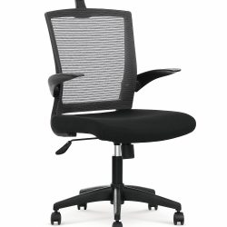 Biuro kėdė BH0877