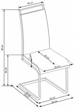 Valgomojo kėdė BH1083